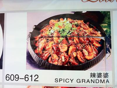 spicy_grandma