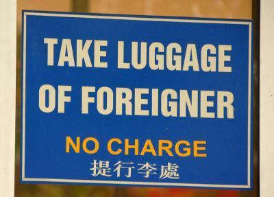 take_luggage