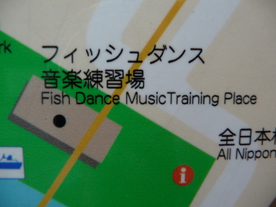 fish_dance